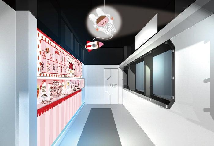 アポロ見学ライン/画像提供:明治