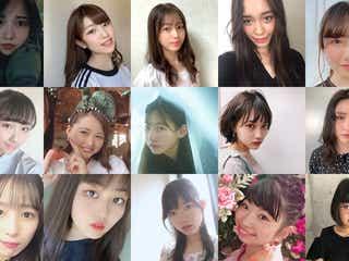 日本一可愛い新入生を決める「FRESH CAMPUS CONTEST 2020」三次エントリー通過者発表