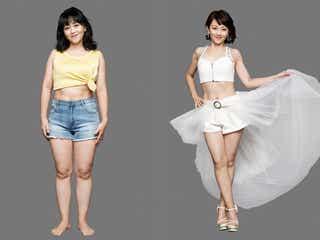 浅香唯、体重8.8kg減で美プロポーション披露「ライザップ」ビフォーアフター公開