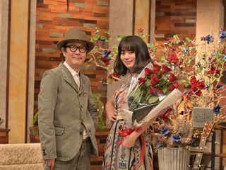 池田エライザ「The Covers」番組MC卒業に涙 シークレットで名曲披露
