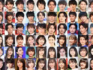 【2020モデルプレスヒット予測】あなたが来年ブレイクすると思う俳優、女優、モデル、アーティスト…は?/アンケートご協力のお願い