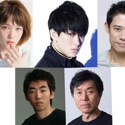 関ジャニ∞横山裕、月9初出演 本田翼ら「絶対零度」新シリーズレギュラー出演陣発表