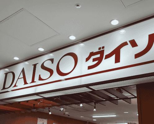 """「ダイソーさんこんなものまで!?」110円で買えちゃう""""鼻水とり器""""はママさん必見かも!"""