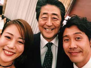 高畑充希、安倍晋三首相との自撮り公開「まさか」驚きの声続出
