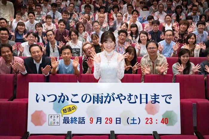 ファン400人とクランクアップ(写真提供:東海テレビ)