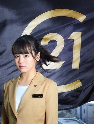 登美丘高校ダンス部元キャプテン伊原六花、歌手デビュー決定