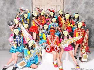 仮面女子、新ユニット結成へ オーディション開催を発表「国民的地下アイドルを目指す」