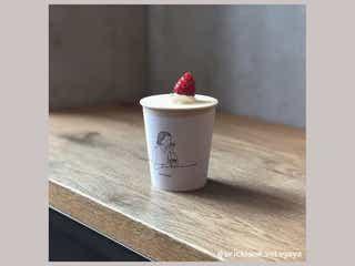 可愛いカップショートケーキがテイクアウト出来るカフェ「BRICK LAIN(ブリックレーン)」を紹介!