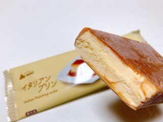 【ファミマ etc…】人気沸騰中!秋冬に食べたいコンビニで買える「極上アイス」3選