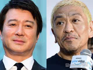松本人志、加藤浩次との対立関係を否定 電話での会話明かす