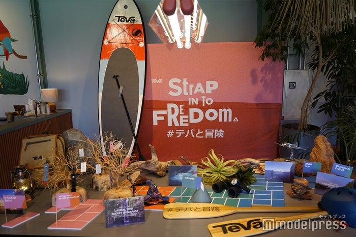 「STRAP IN TO FREEDOM #テバと冒険」キャンペーン開催(C)モデルプレス