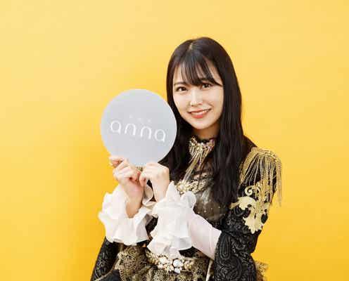 卒業発表のNMB48白間美瑠・仕事帰りに買う「大阪の絶品スイーツ」とは