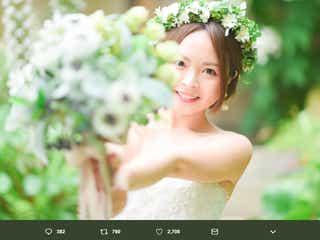 元SKE48加藤るみ、結婚を発表 ウェディングショットも公開