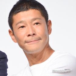 前澤友作氏、剛力彩芽とオープンに交際していた理由告白