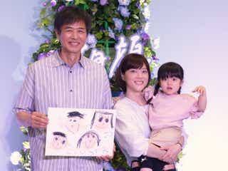 上野樹里、娘役・加藤柚凪ちゃんの大物ぶりを明かす「アドリブ入れてくる」