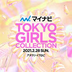 「第32回 マイナビ 東京ガールズコレクション 2021 SPRING/SUMMER」ロゴ(提供画像)