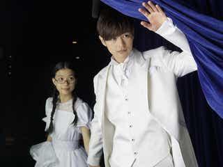 「海月姫」最終話 月海(芳根京子)、プロポーズの答えは…?蔵之介(瀬戸康史)が驚きの宣言<あらすじ>