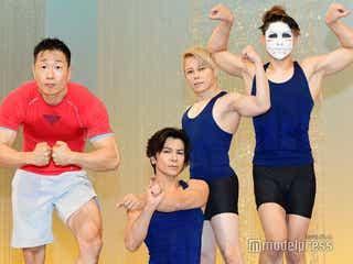 「筋肉体操」第4弾決定 西川貴教&ゴールデンボンバー樽美酒研二が初出演
