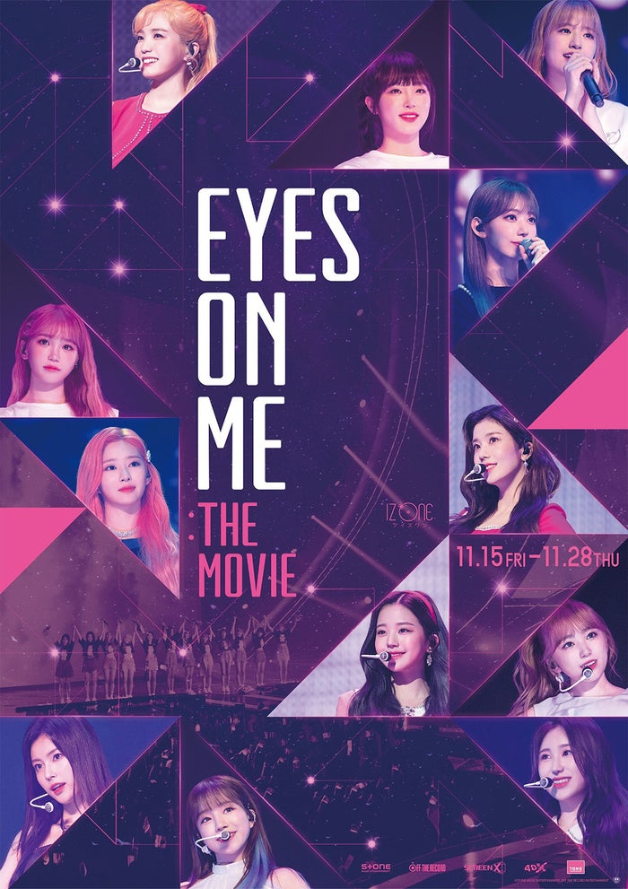 『EYES ON ME:The Movie』ポスタービジュアル (C)STONE MUSIC ENTERTAINMENT,OFF THE RECORD ENTERTAINMENT