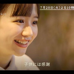 重川茉弥(C)AbemaTV,Inc.