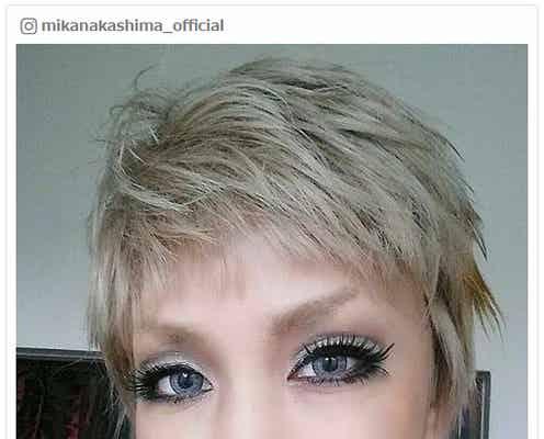 中島美嘉、金髪ベリーショート姿公開 変幻自在のヘアメイクに驚きの声