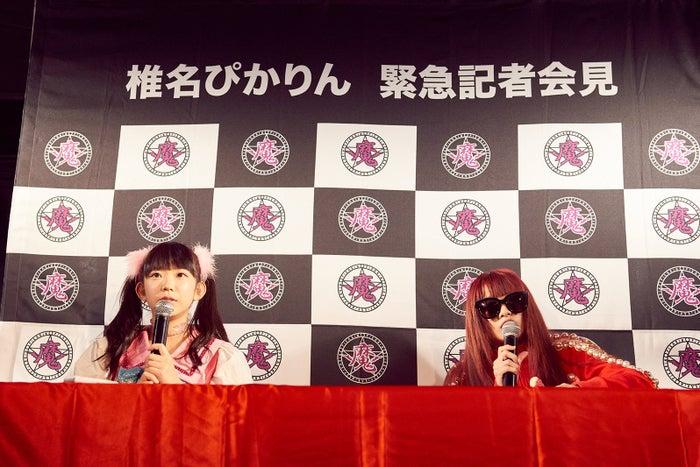 (左から)長澤茉里奈、椎名ひかり/記者会見の様子(提供写真)