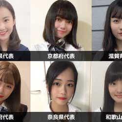「女子高生ミスコン2019」関西エリア都道府県代表