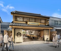 スタバ、小江戸・川越にテラス付き新店舗 観光名所「時の鐘」に近接