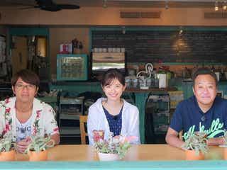 「モヤさま」4代目アシスタント、新人・田中瞳アナウンサーに決定<プロフィール>