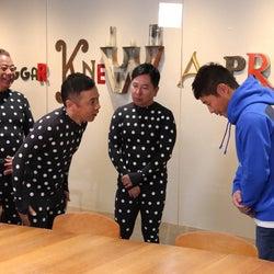 岡村隆史、ZOZO前澤友作氏と初対面で謝罪