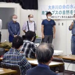 リニア工事差し止め、30日提訴 静岡住民「大井川に影響」