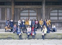 乃木坂46、伝説番組「乃木坂46時間TV」放送決定