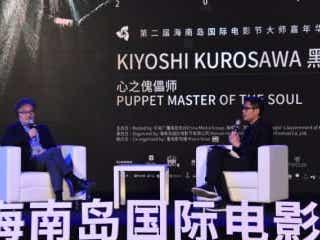 黒沢清監督、海南島国際映画祭マスタークラスへ 映画監督目指す若者にアドバイス
