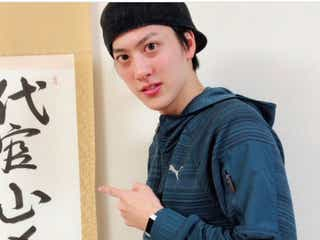 白又敦、D-BOYS卒業・所属事務所退社を発表 「仮面ライダー鎧武」などに出演