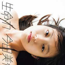 今田美桜1st写真集「生命力」(C)桑島智輝/週刊プレイボーイ