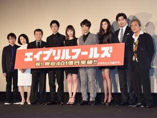 『エイプリルフールズ』舞台挨拶は嘘の応酬、戸田恵梨香が設定を忘れる