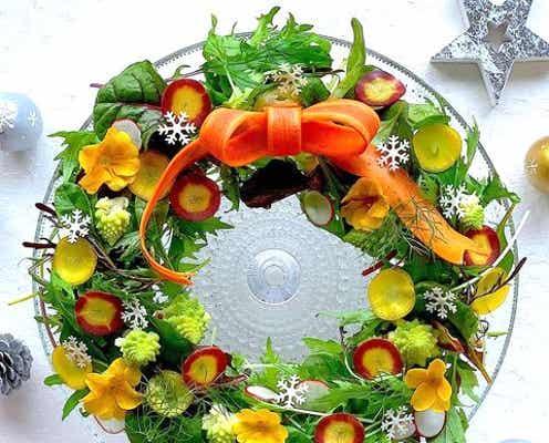 クリスマスにぴったりなサラダレシピ集。食卓を華やかにするおしゃれな盛り付け15選