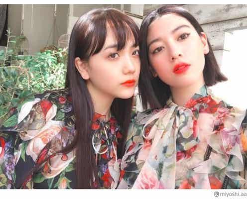 三吉彩花&松井愛莉、ピッタリ2ショットに「最高コンビ」「みよまつ大好き」の声