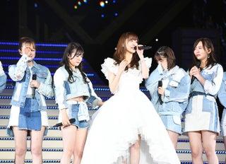 指原莉乃、卒コンで発表2つ  HKT48へ最後のプレゼント