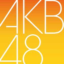 モデルプレス - 新たに「AKB48 Team TP」立ち上げへ 「TPE48」の契約解消