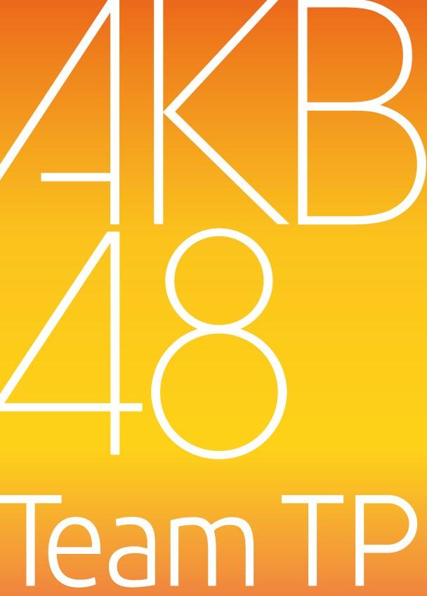 「AKB48 Team TP」のロゴ