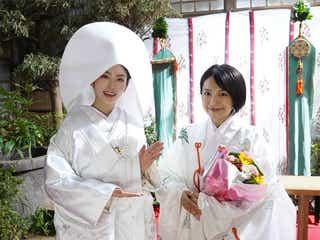 小芝風花、白無垢姿を披露 miwaが特別出演<妖怪シェアハウス>