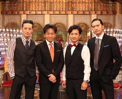 TOKIO、4人で初収録「TOKIOカケル」ゲストと和やかトーク