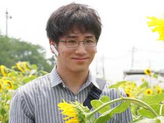 「あなたの番です」ストーカー役・大内田悠平の素顔が話題「イケメン」「本当に同じ人?」