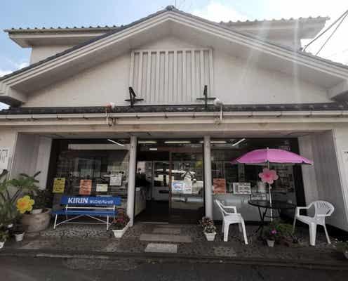 神奈川県にある「寿司の自動販売機」が激ウマ 下手な回転寿司を超える味