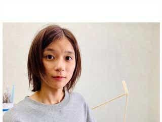 """芳根京子、""""ほぼすっぴん""""ショットに反響「可愛すぎ」「大優勝」"""