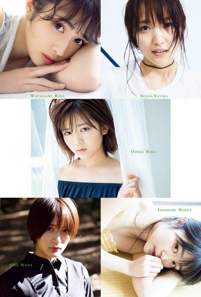 欅坂46『21人の未完成』(11月21日発売)/限定ポストカーE(画像提供:集英社)