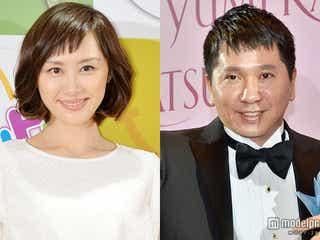 爆笑問題・田中裕二、山口もえとの結婚「サンジャポ」で生報告 太田「明日会社休むわ」