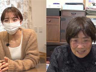篠田麻里子の実家トラブルとは?86歳祖母の一人暮らし問題で家族会議
