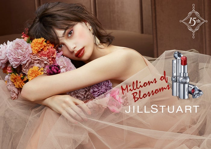 イメージ画像 (C)JILL STUART Beauty